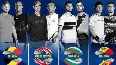 Всичко важно за турнира ATP Cup, в който ще участва България