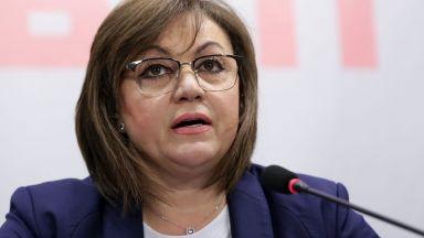 Корнелия Нинова: Кабинетът е подправил данните за икономическия растеж