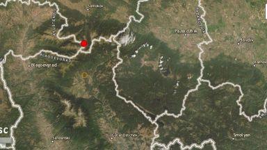 Силно земетресение се усети в цяла Югозападна България