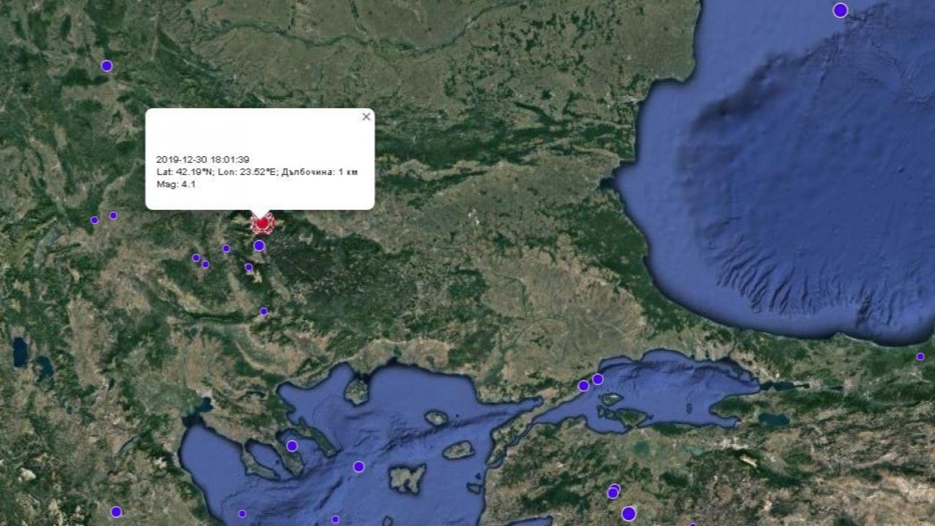 Множество по-слаби вторични земетресения и безсънна нощ в Самоков