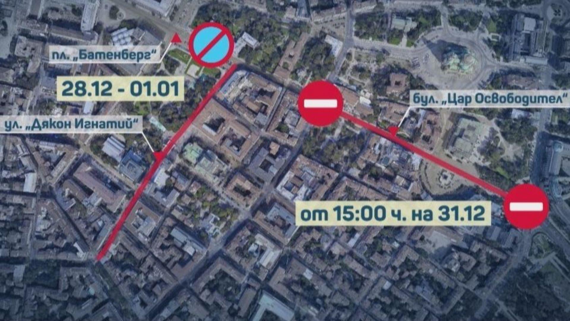 София готова за новогодишните тържества, вижте разписанието на нощния транспорт