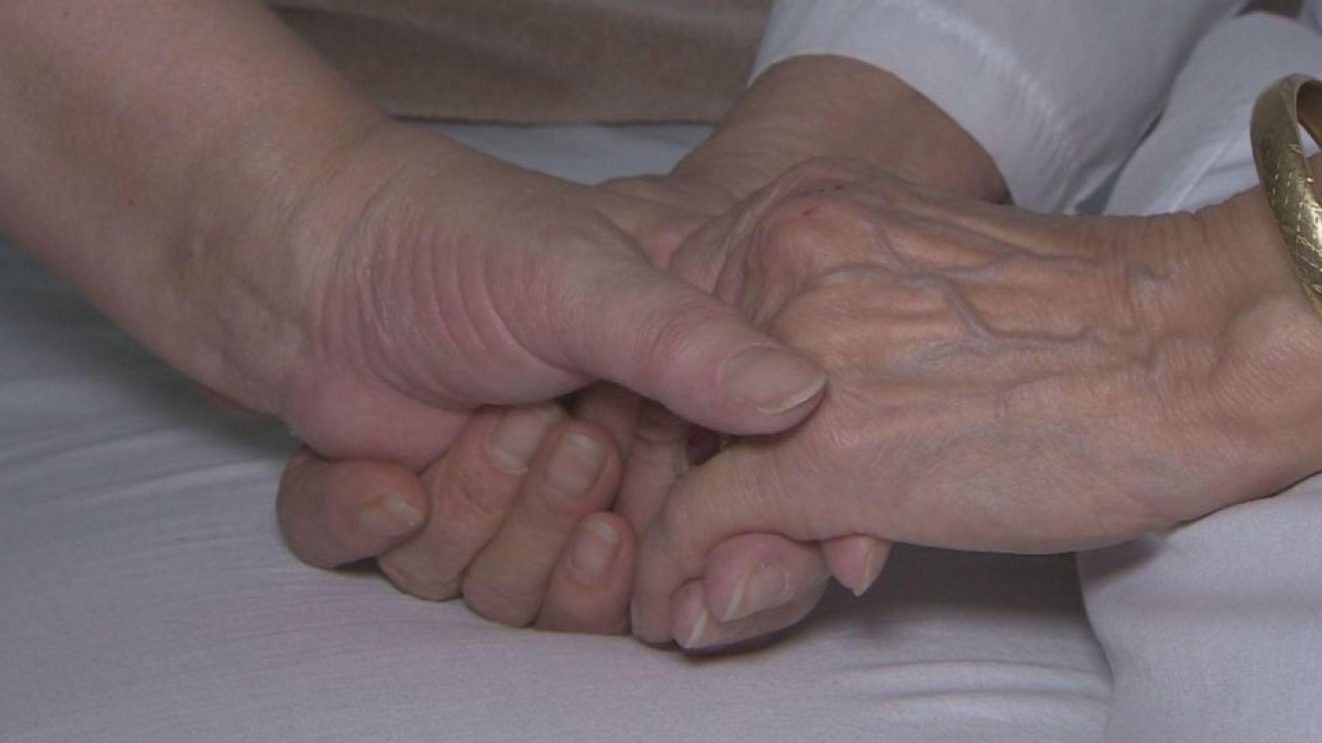 Доброволци за прегръдка и разговор в столична болница