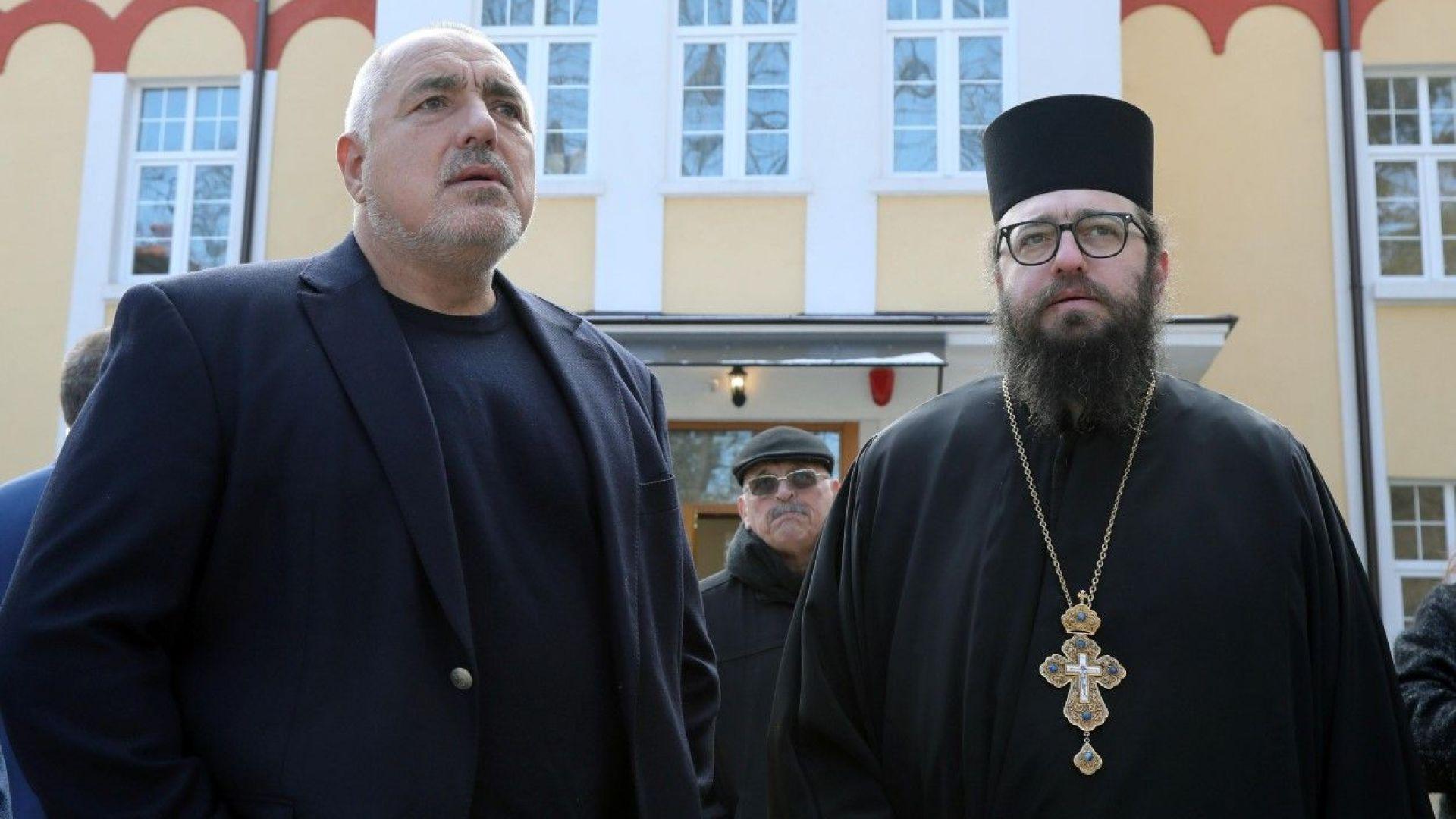 Борисов: Да ни тръгне Новата година с Божията помощ, защото без Господа нищо не може да се направи