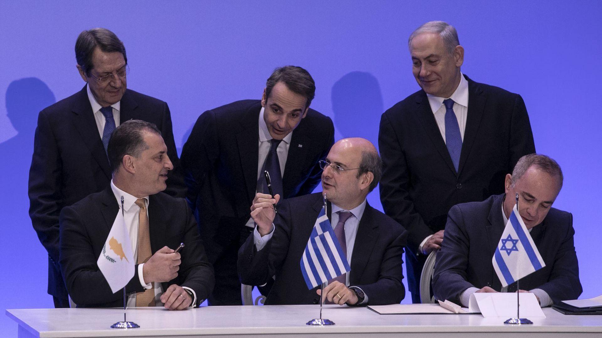 Гърция, Израел и Кипър се споразумяха за Източносредиземноморския газопровод