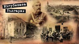 4 януари 1878 г.: Последният ден от 450 години тъги и неволи в София