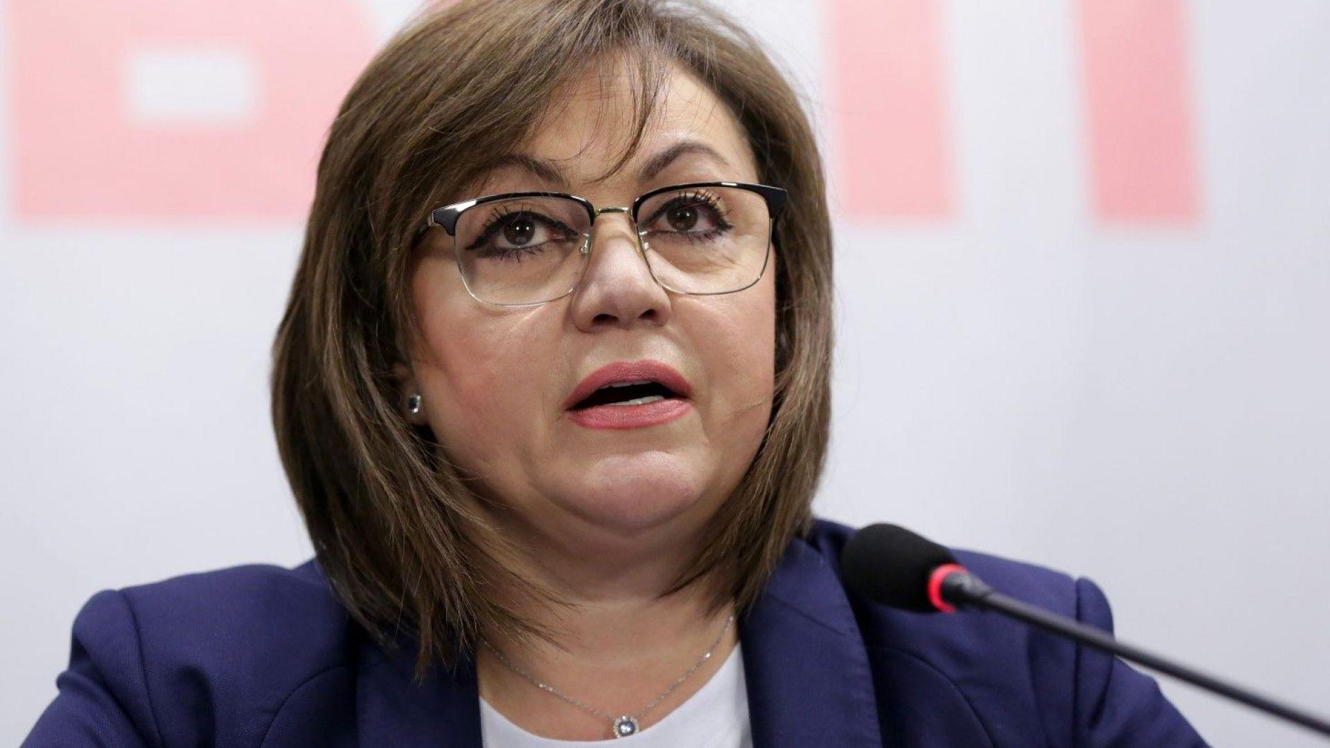 Нинова: От безсилие и паника Борисов губи връзка с реалността