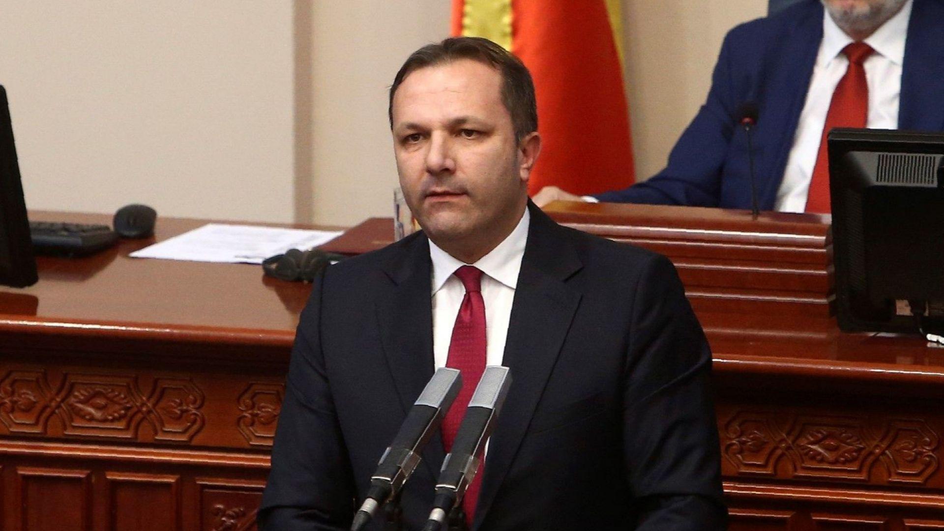 Парламентът на Северна Македония единодушно избра днес ново служебно правителство