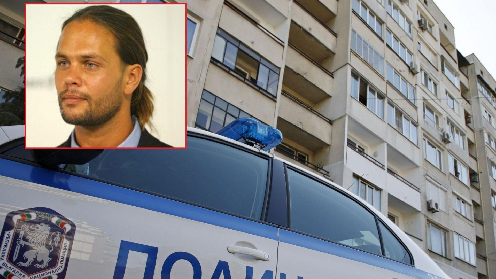 Обискираха квартирата на Валиумния изнасилвач, съседите искат да бъде изгонен