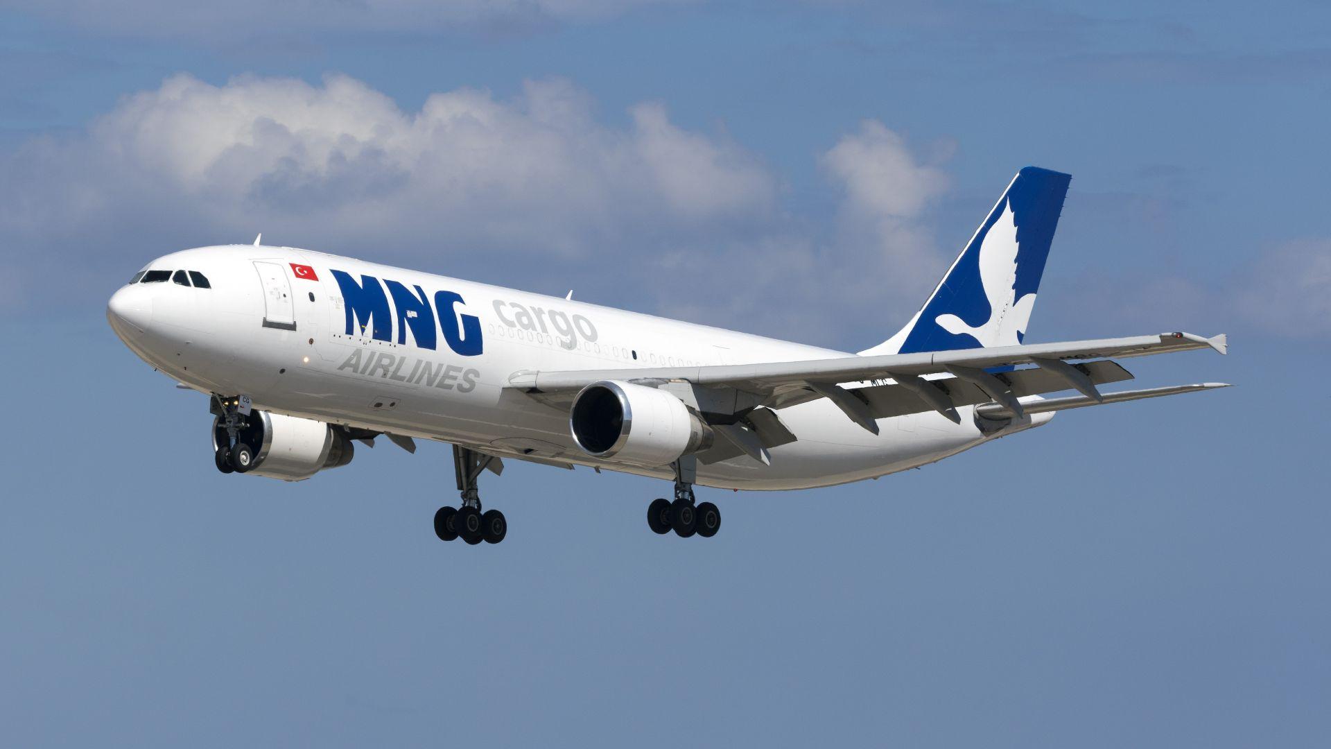 Мениджър в турската MNG Jet помогнал за бягството на Гон под заплаха