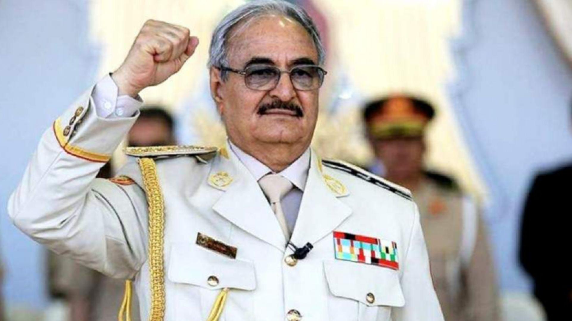 Генерал Хафтар отказва да спре боевете в Либия