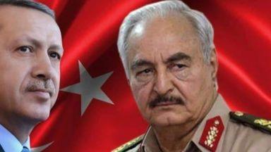Хафтар призова либийците на свещена война срещу Турция