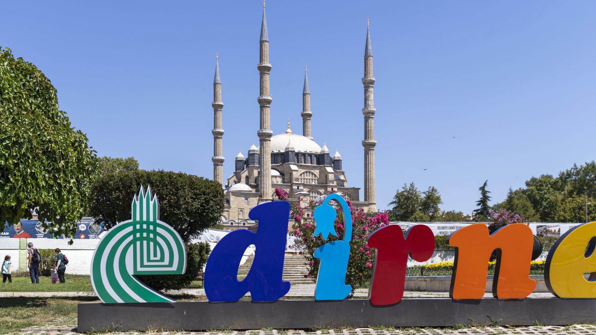 €270 млн. приходи за Одрин от български и гръцки туристи