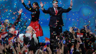 Хърватия с нов президент - социалдемократът Зоран Миланович
