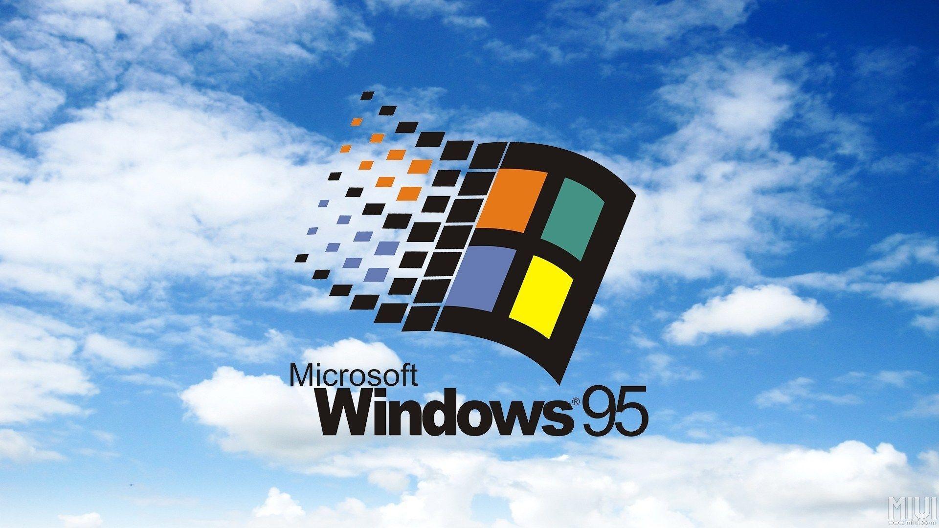 Windows 95 имала по-понятен интерфейс от Windows 10