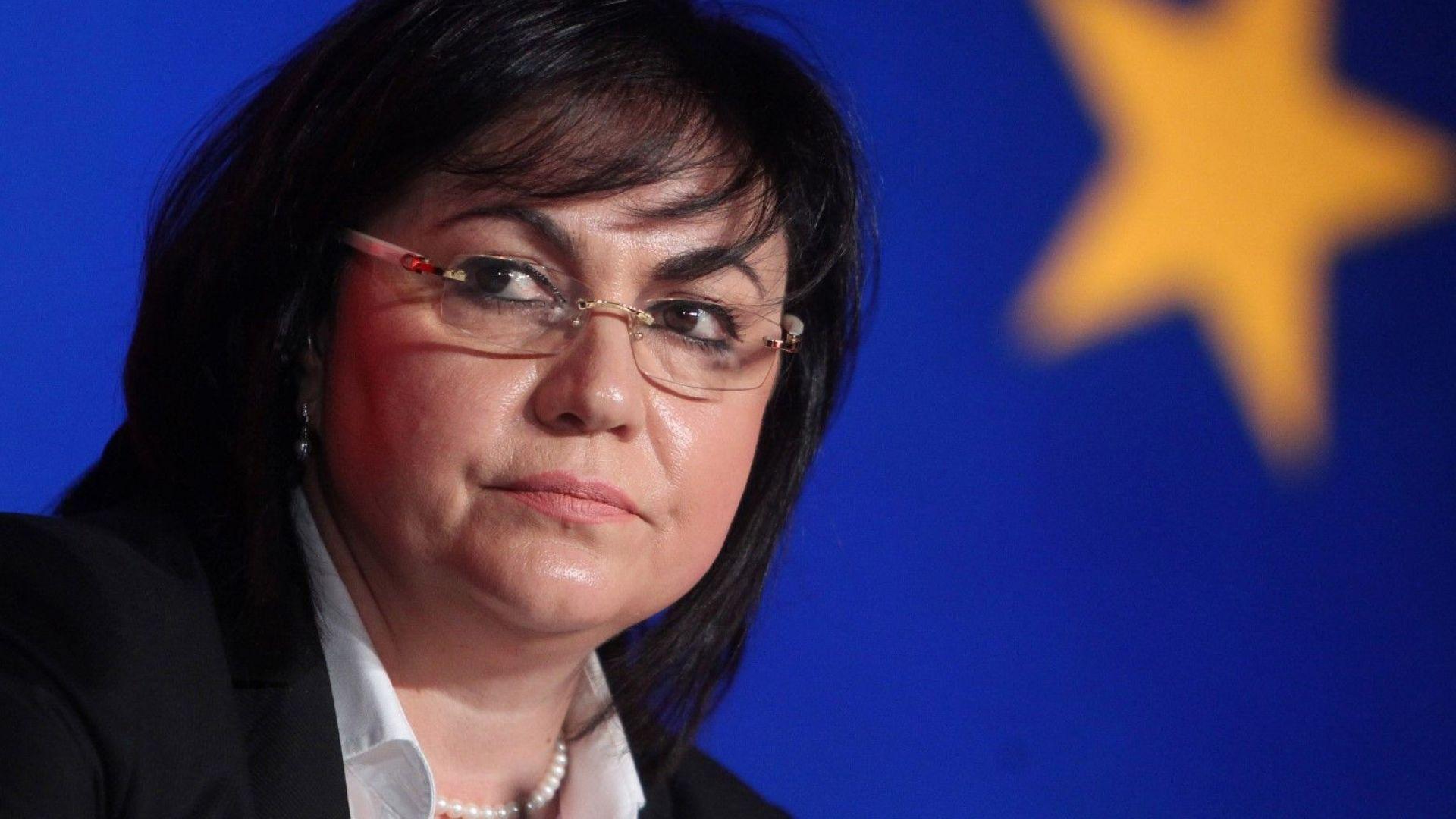 Кметът на Перник отказа да приеме Нинова, не иска да се политизира кризата