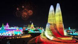 Леденият фестивал в Харбин - феерични замъци и групови сватби