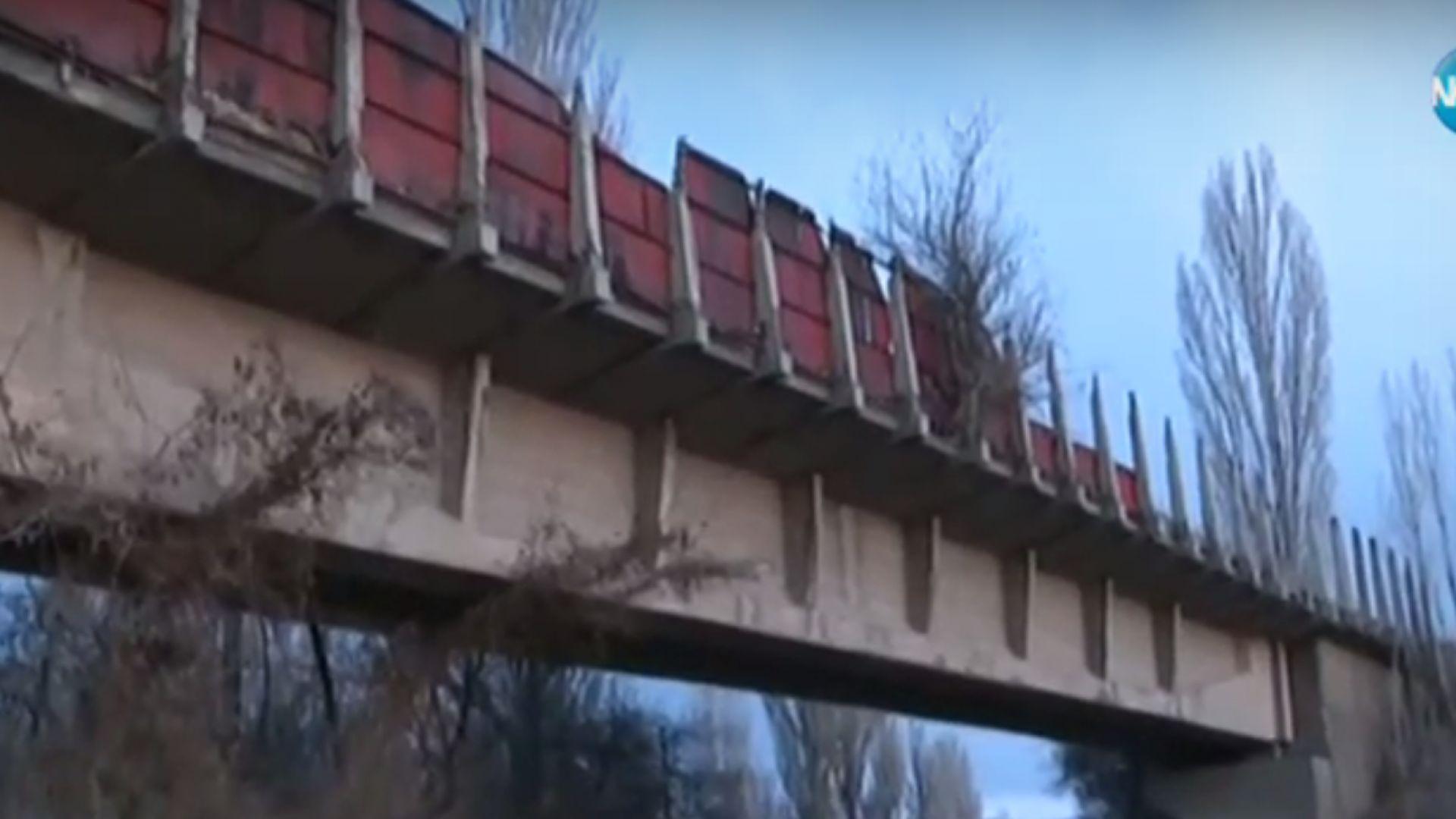 Oпасен мост застрашава стотици шофьори в София