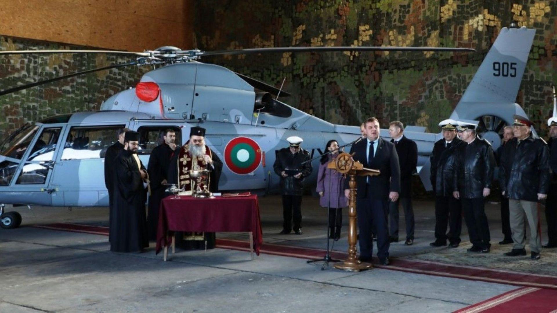 """""""Ромъния либера"""": Румънска фабрика е доставила хеликоптер на българските ВМС"""