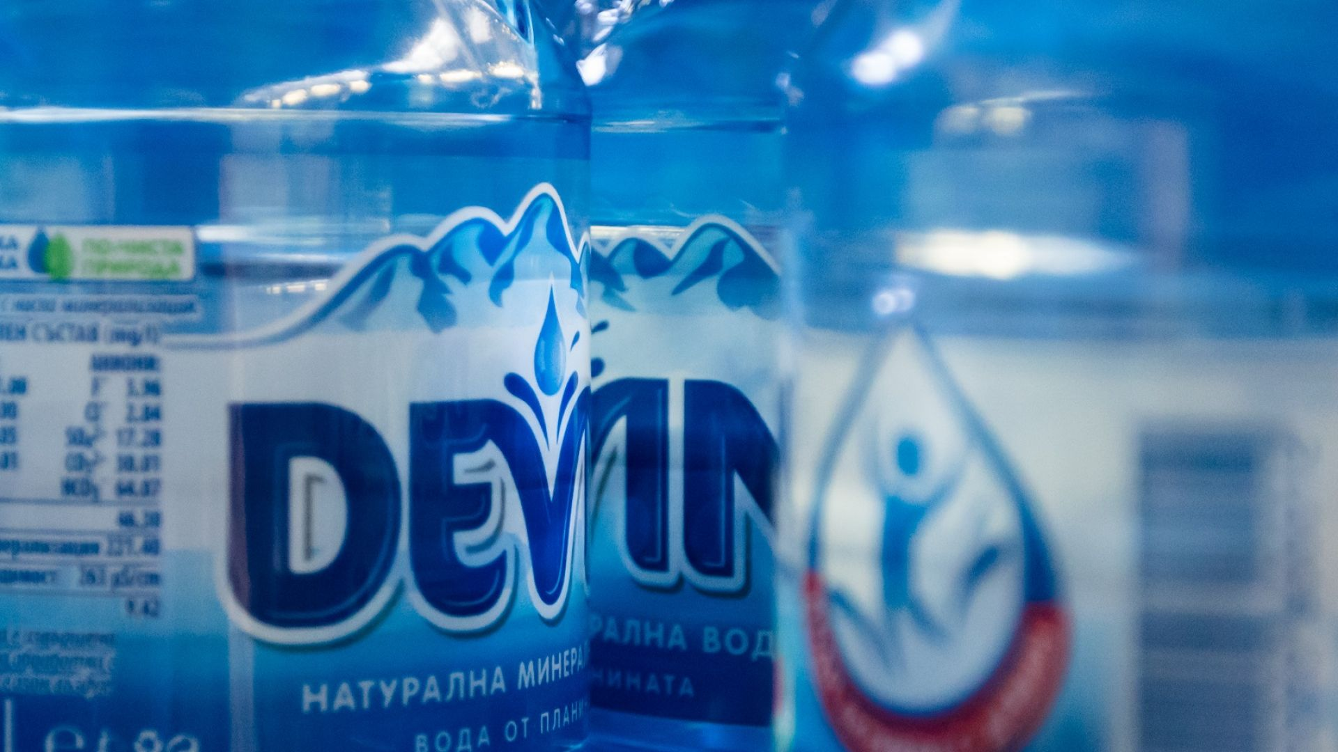 DEVIN дарява близо 57 тона вода на БЧК в Перник