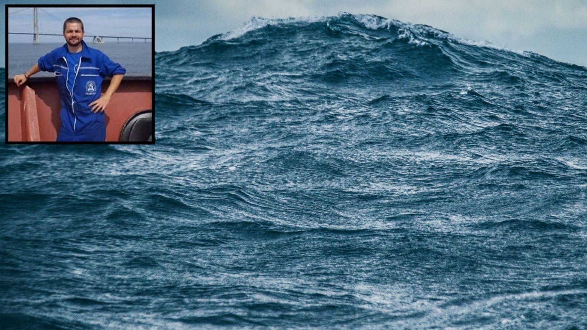 Обявиха за безследно изчезнали моряците ни, потънали в Норвежко море