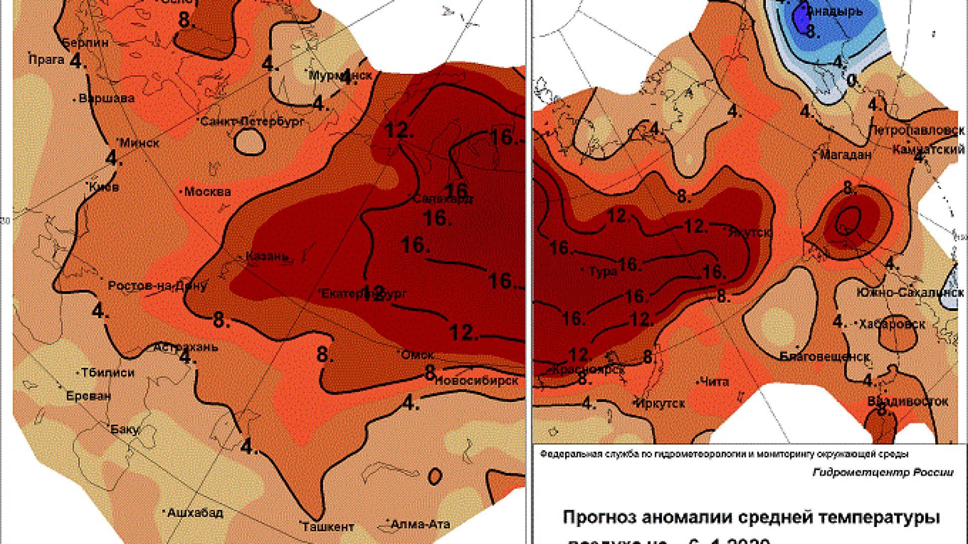 """Оставаме без зима - Атлантикът """"смазва"""" Сибир с топлина и влага"""
