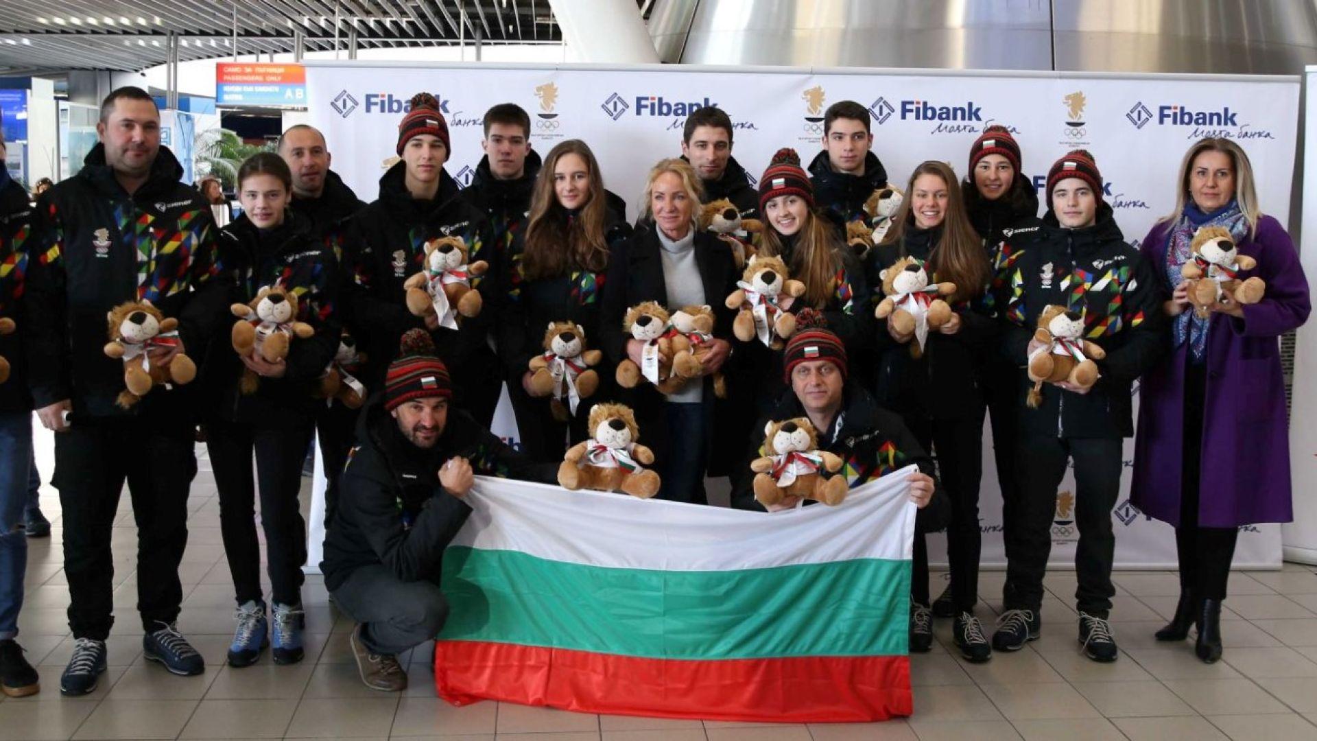 Делегацията ни с млади таланти отлетя за Олимпиадата