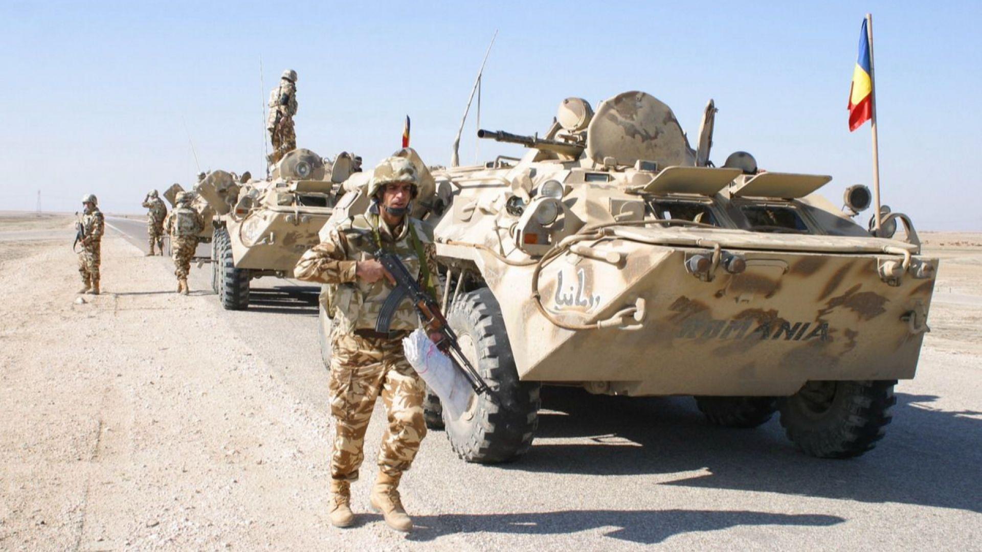 Румъния изтегли войниците си от Ирак