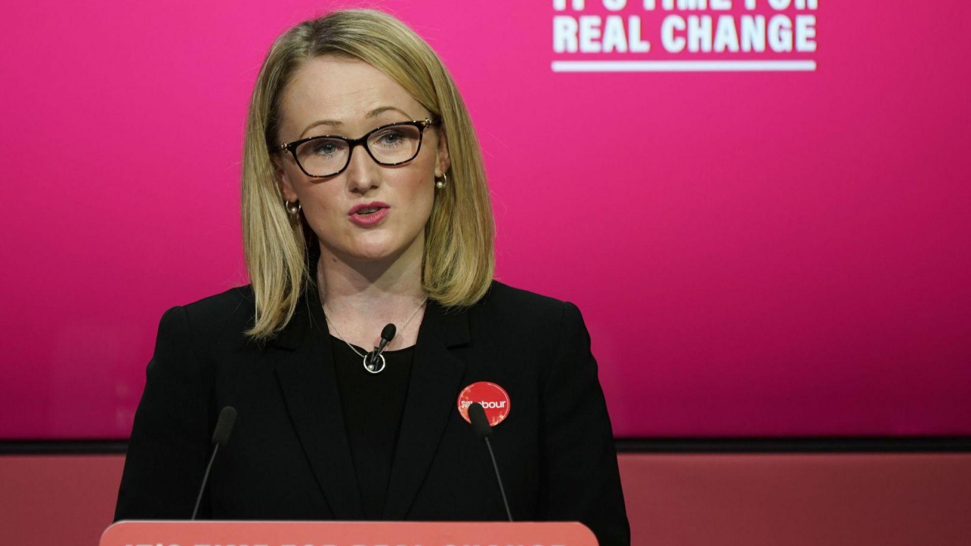 Ребека Лонг Бейли се кандидатира за лидер на британската лейбъристка партия