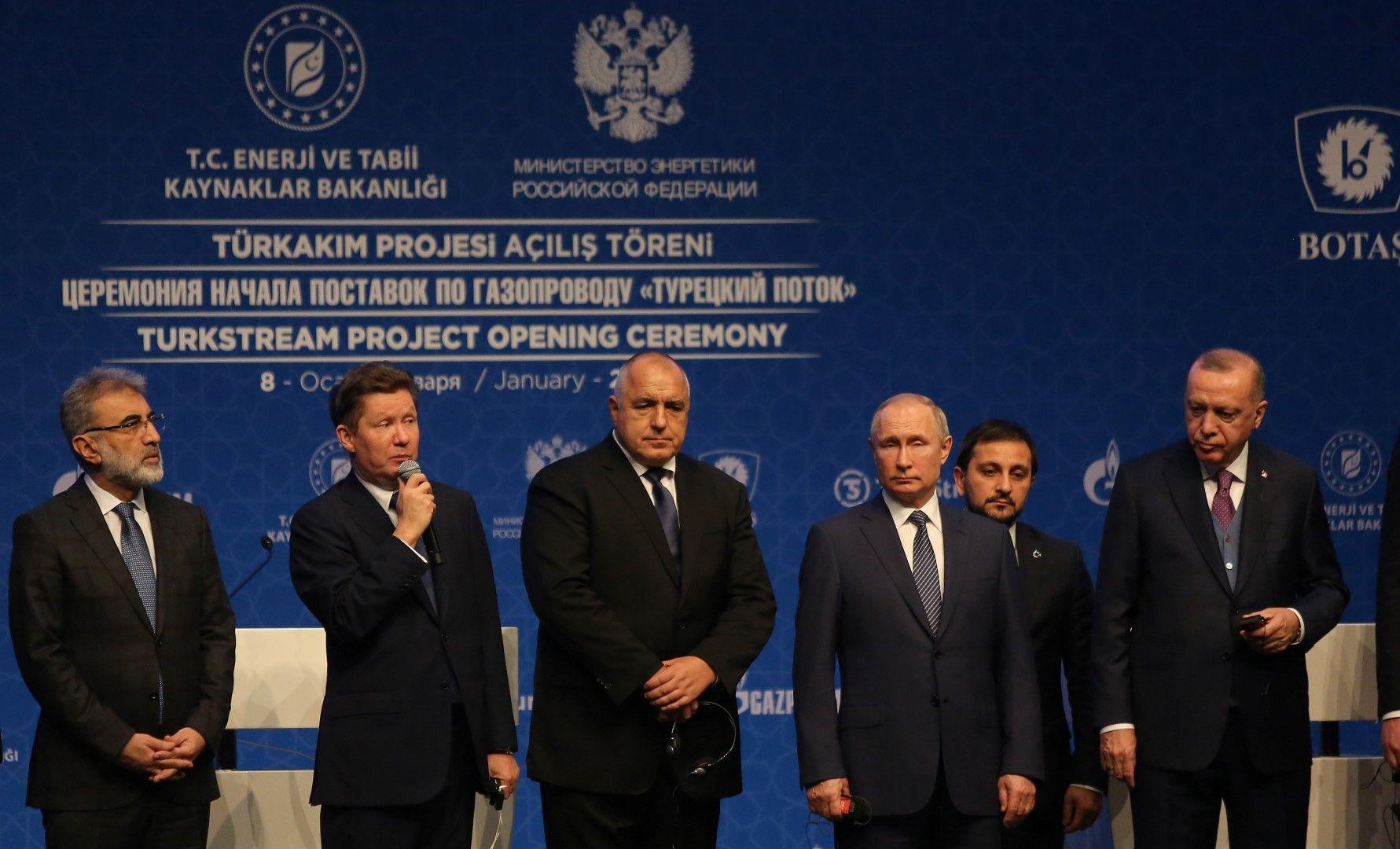 """Президентът на """"Газпром"""" Алексей Милер говори на откриването на """"Турски поток"""" в Истанбул. На церемонията присъстваха премиерът Бойко Борисов и президентите на Турция Реджеп Тайип Ердоган, Русия Владимир Путин и Сърбия Александър Вучич"""