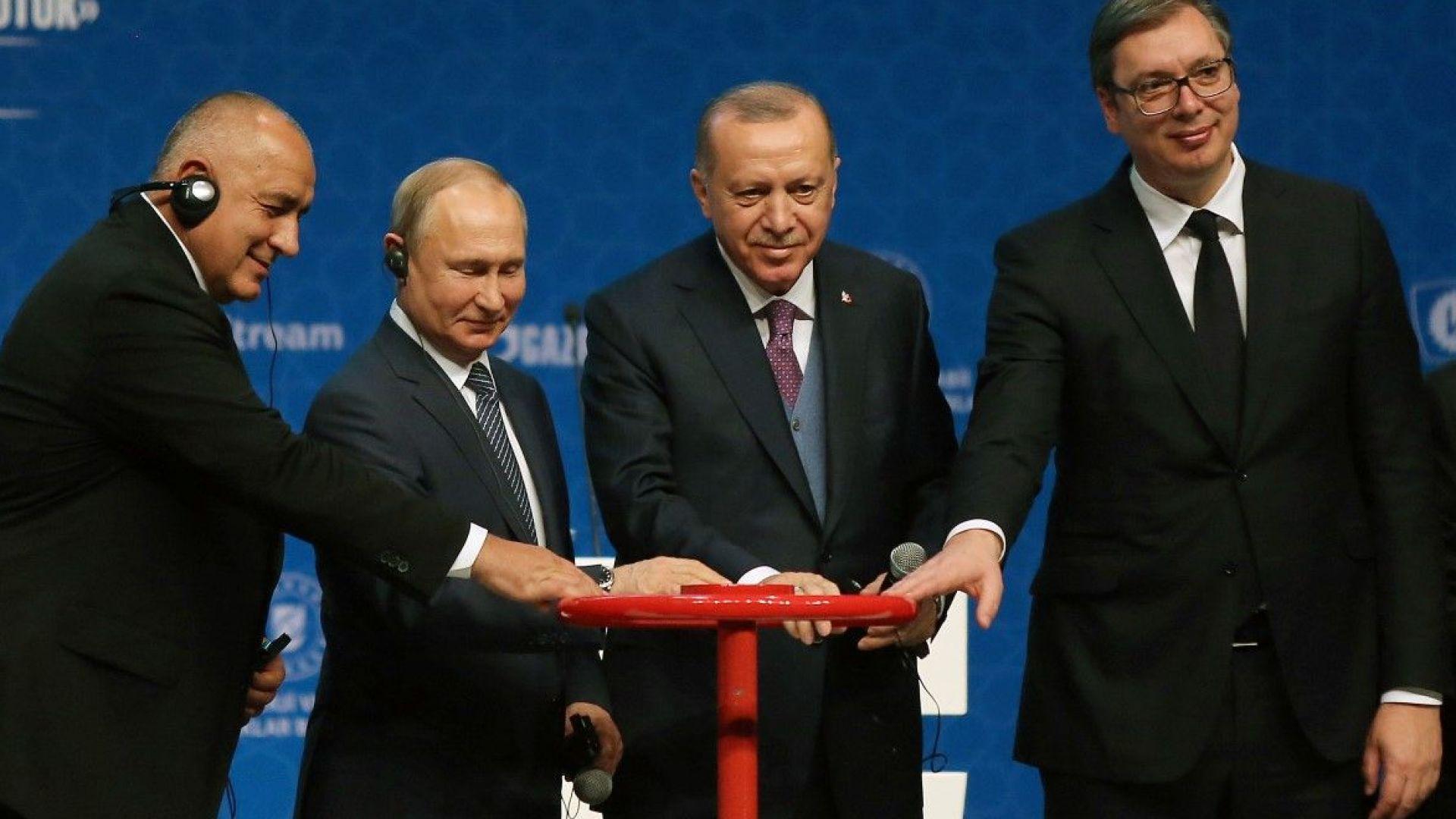 """Пускат газа по """"Балкански поток"""" до дни"""