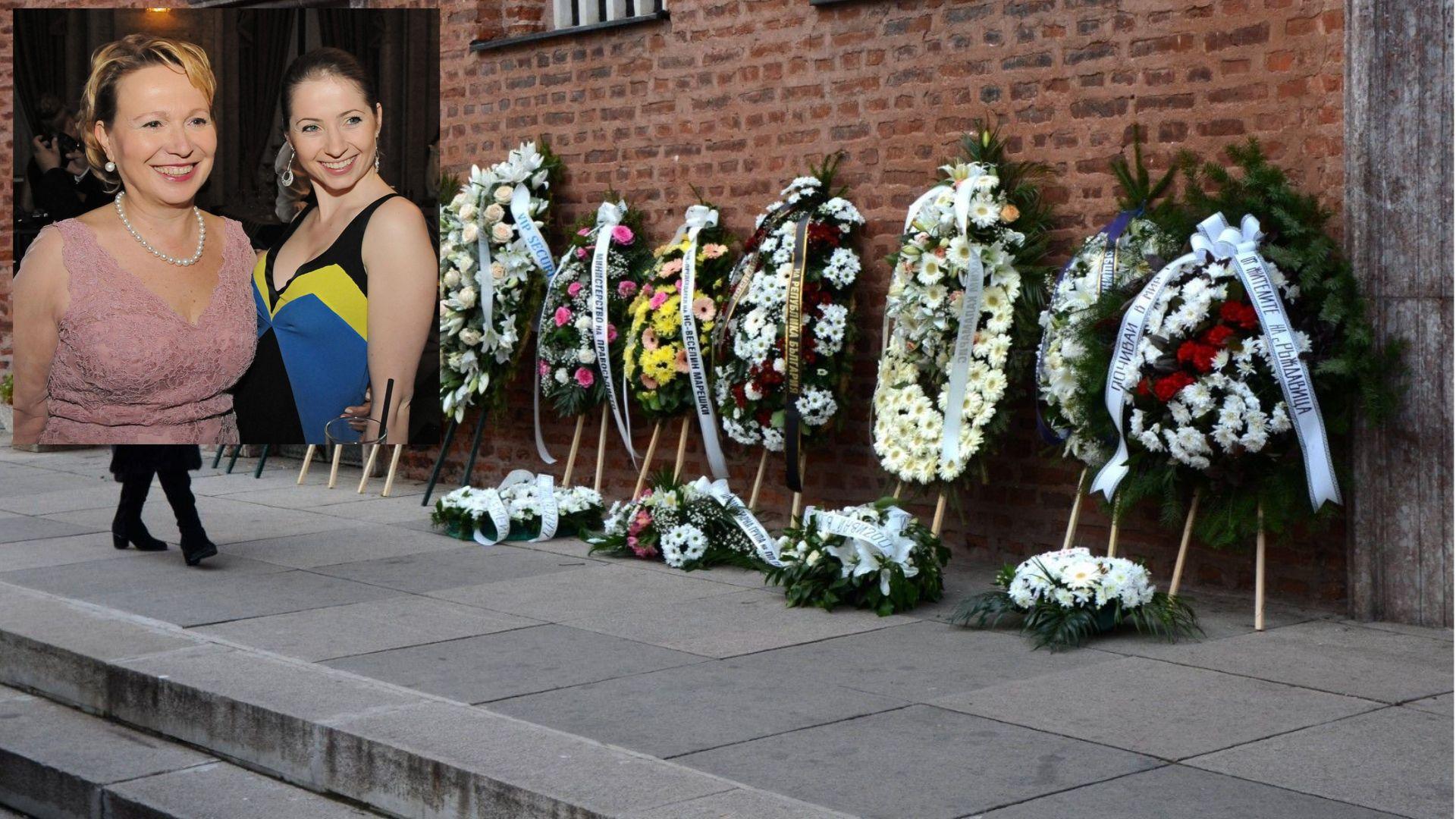Дъщерята на Силва Зурлева: Благодаря на стотиците, които изпратиха достойна българка