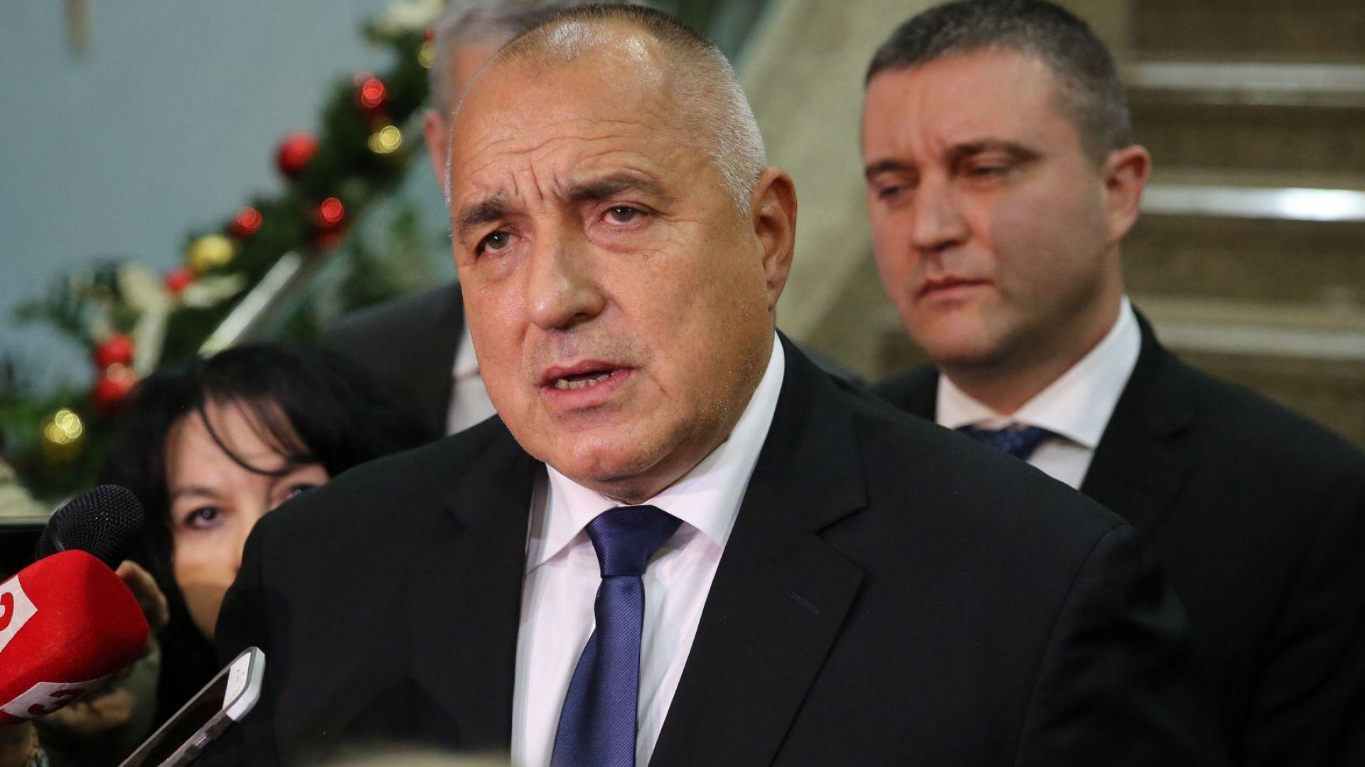 Борисов: Путин и Ердоган са ми приятели, в Истанбул падна една хвалба (видео)