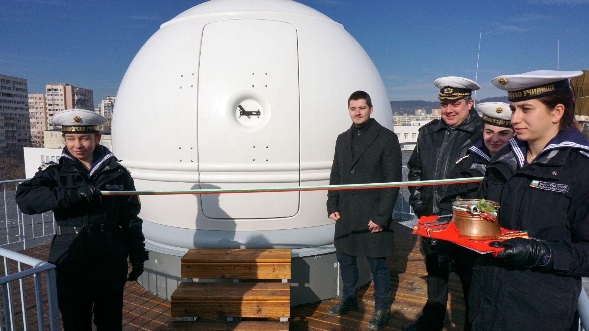 Откриха морска астрономическа обсерватория към ВВМУ (снимки)