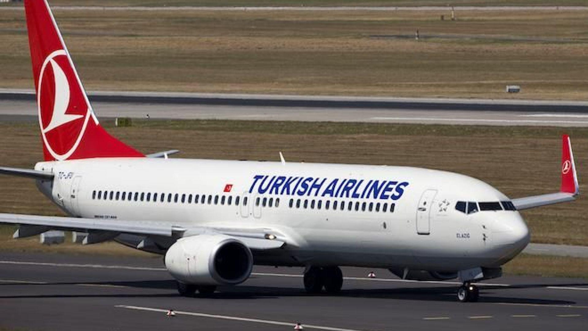 Турски авиокомпании пак с полети до Иран и Ирак