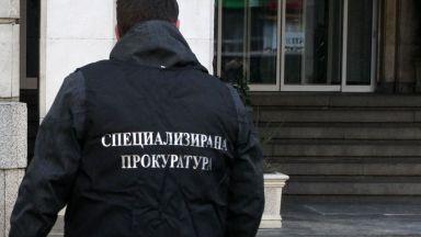 Прокурори и полицаи влязоха в Басейнова дирекция в Благоевград