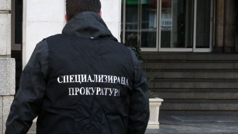 Специализирана прокуратура (СП), която депутатите обсъждаха дали да не закрият,