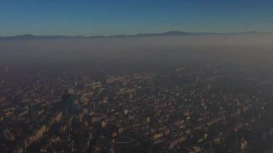 Пак мръсен въздух над допустимото в София