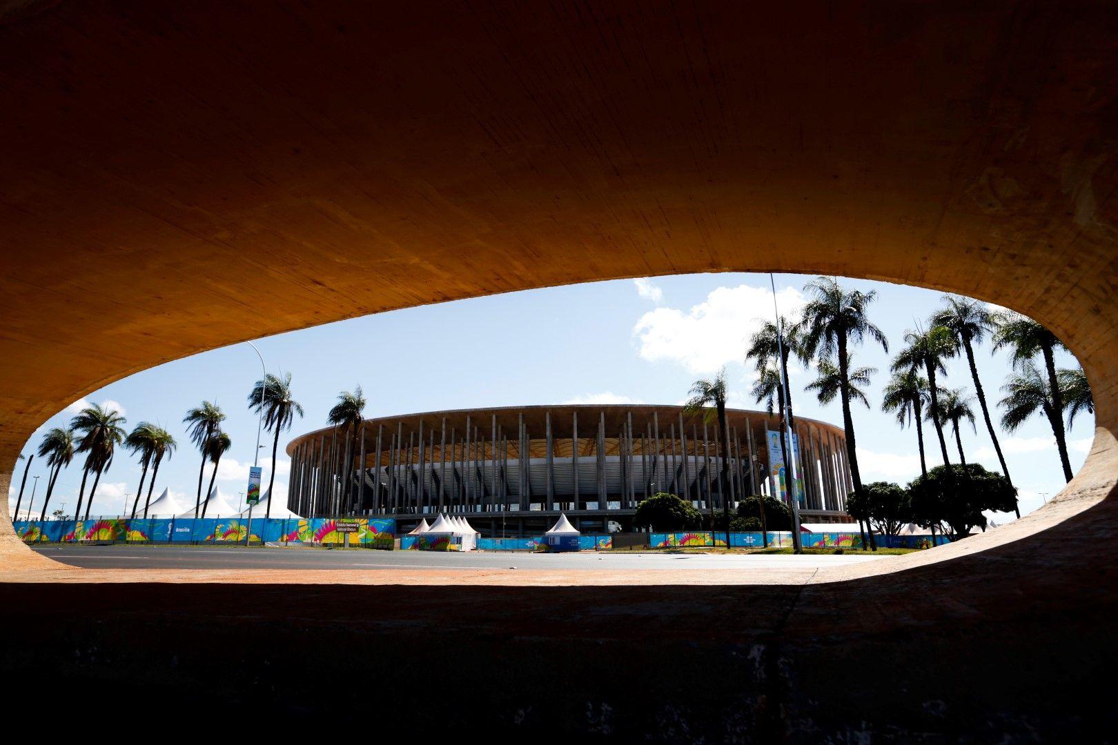 """""""Мане Гаринча"""" е в самият център на столицата Бразилиа"""