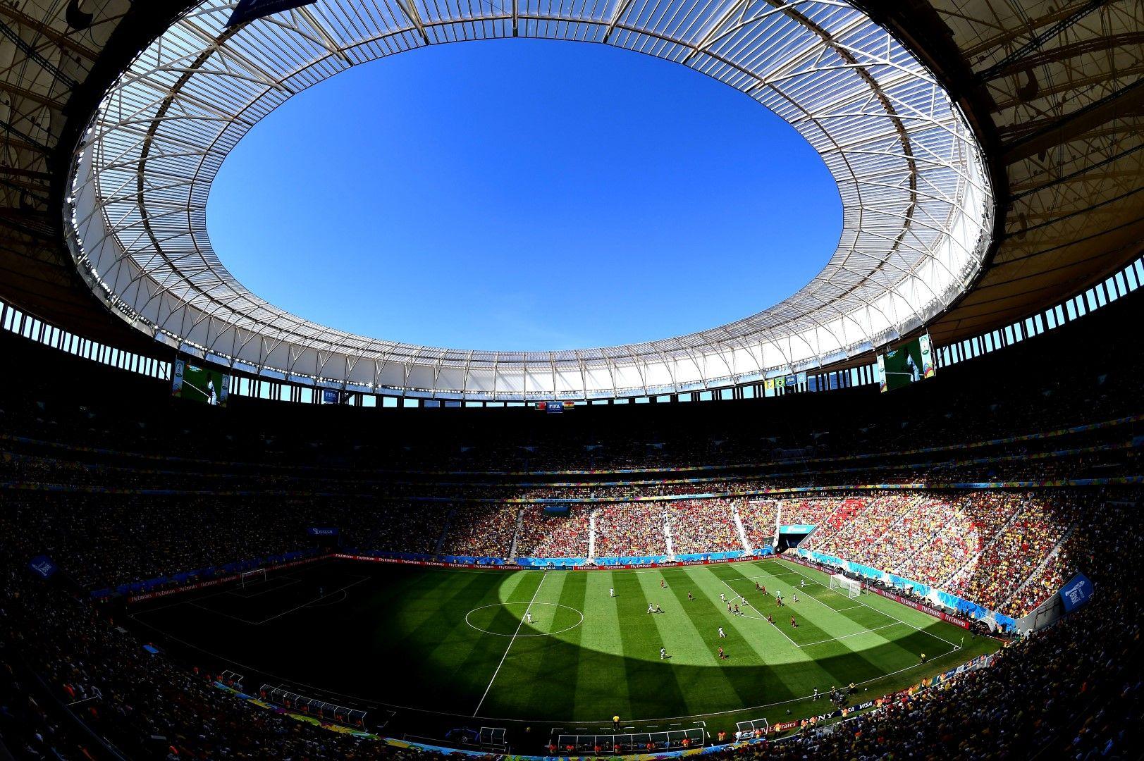 Арената отвътре по време на Мондиал 2014