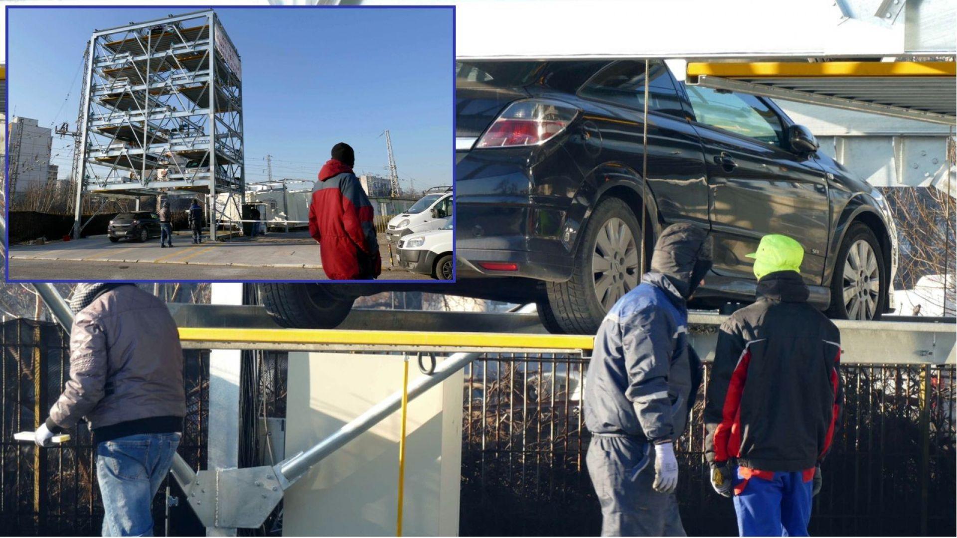 По американски и японски модел: Откриха първата модулна паркинг кула в България