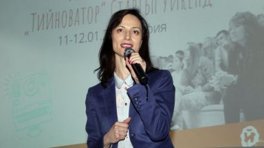 Мария Габриел: Стартъпите са моторът за устойчивото възстановяване