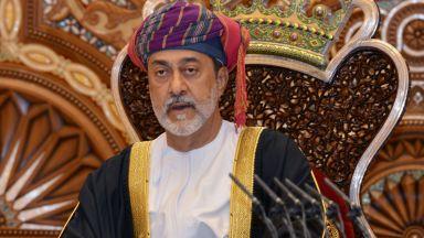 Новият султан на Оман обеща да продължи външната политика (снимки и видео)