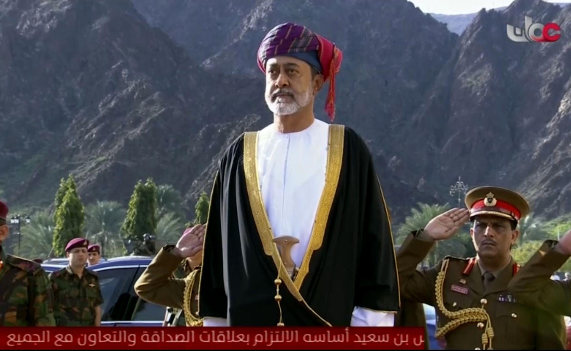 Новият султан на Оман