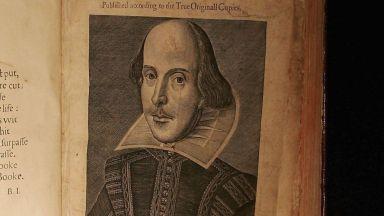 Екземпляр от Първо фолио на Шекспир отива на търг