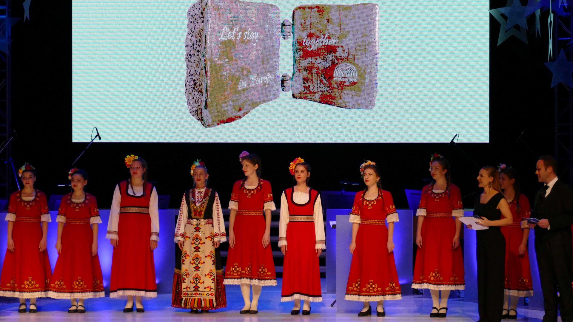 Пловдив предаде щафетата на Европейска столица на културата