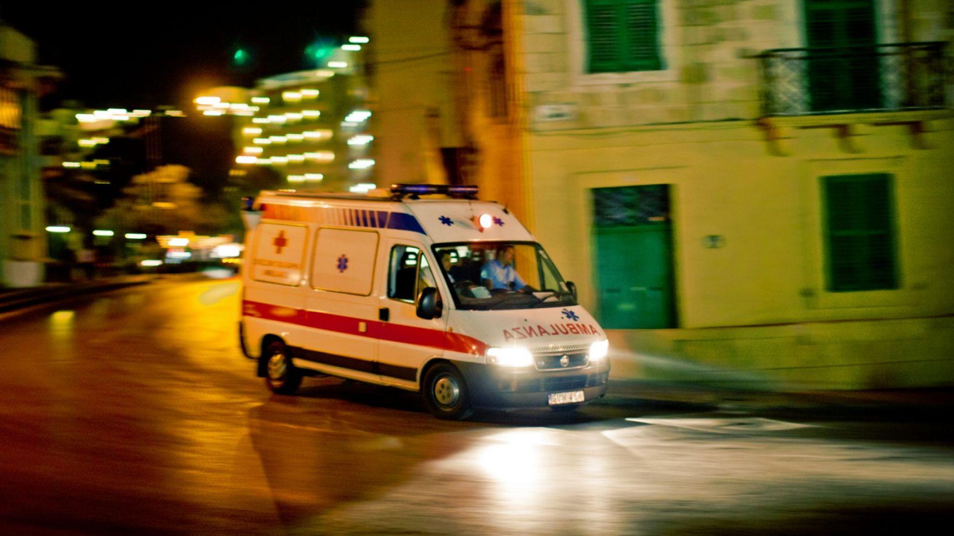 Българин е тежко ранен в неделя, когато е бил нападнат