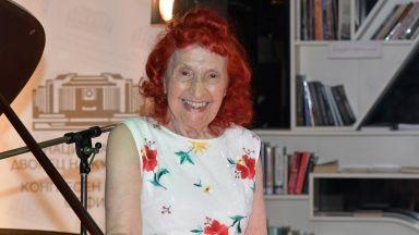 Най-възрастният записващ музикант в света: Българката Лени Вълкова кандидатства за Гинес