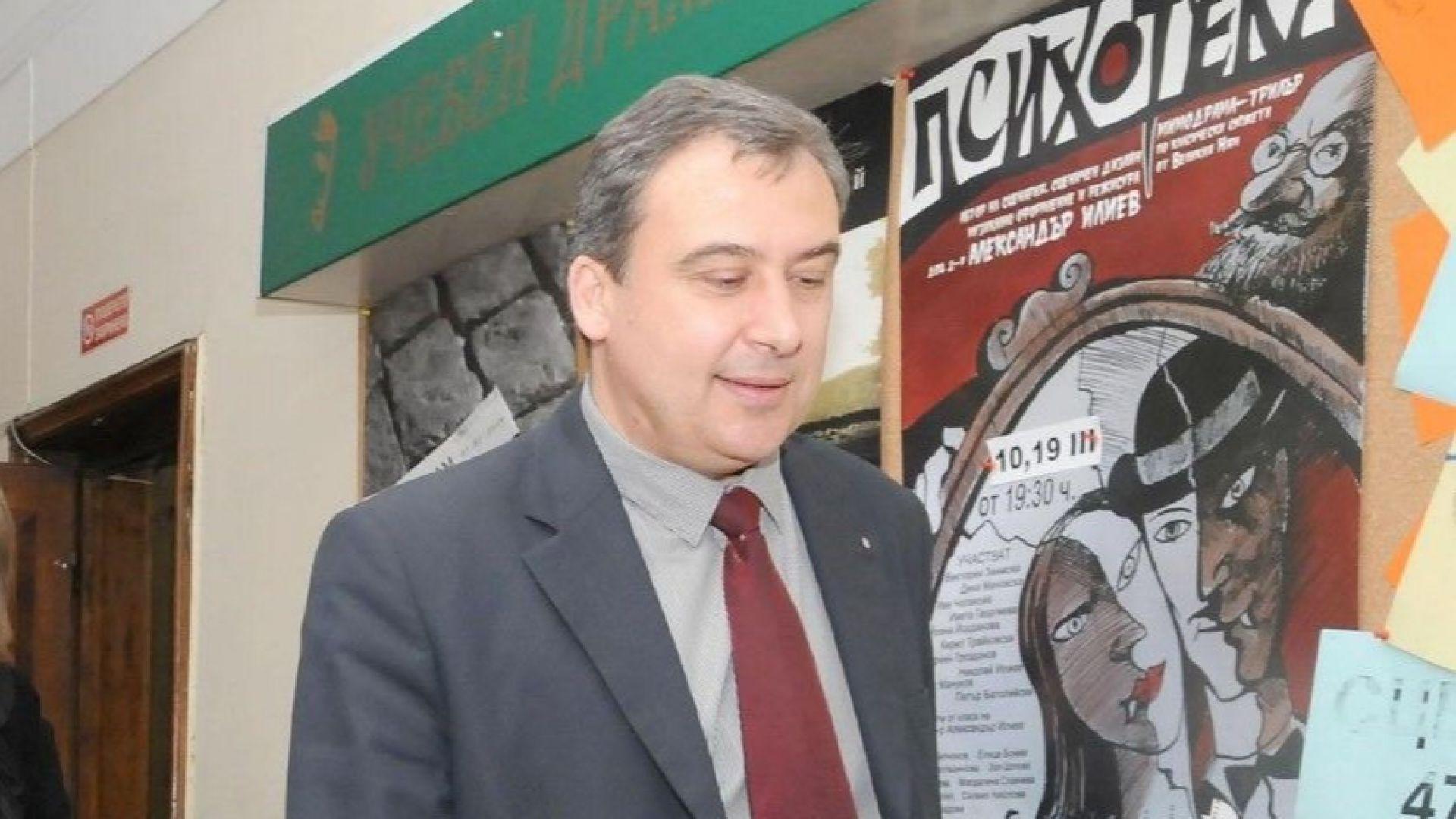 НАТФИЗ избра Станислав Семерджиев за свой ректор - за четвърти път