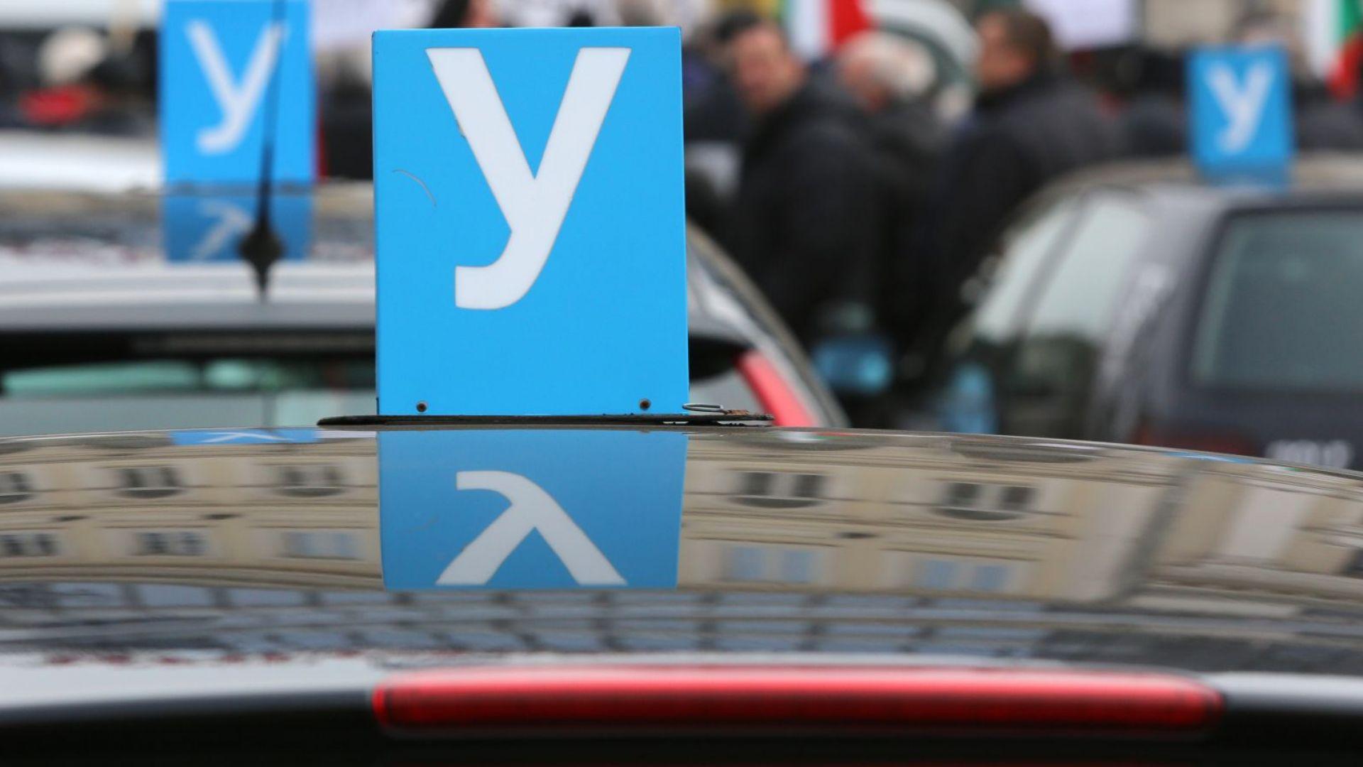 Масово купуват положителни резултати от психотестове за шофьорска книжка