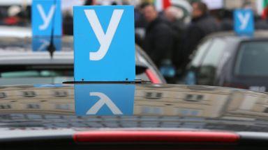 Край на неограниченото явяване на изпит за шофьорска книжка
